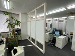 オフィスの特注パーテーションを製作しました。